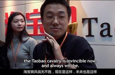 taobao vs ebay