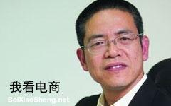 黄若-2014年电商形势-百晓生