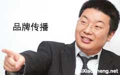 品牌传播-江南春-百晓生