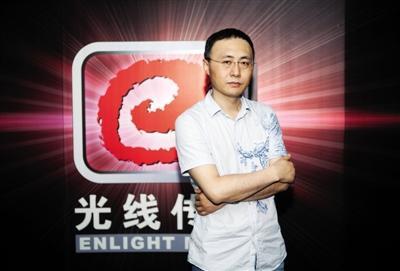 光线传媒王长田-百晓生