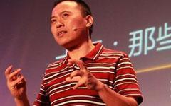 张涛-大众点评-百晓生