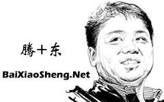 腾讯投资京东的邮件-百晓生