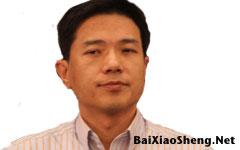 李彦宏-全国工商联副主席-百晓生
