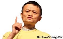 马云北大演讲全文-百晓生