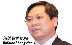 创维总裁杨东文-百晓生