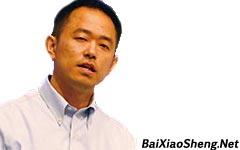 eBay跨境电商-百晓生