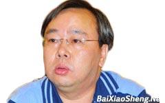 中国电信的物联网实践-百晓生
