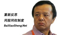 反思香港市场的核心价值-百晓生