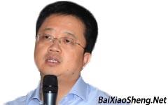 中国未来10年的挑战-百晓生