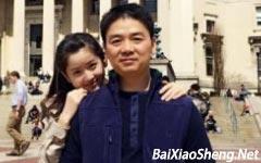 百晓生:京东上市当日刘强东内部邮件全文