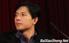 百晓生:李厂长表示看好企业级软件和慢数据