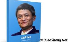 百晓生:李翔谈这些年他看到的马云