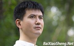 百晓生:腾讯COO阐述腾讯要做一家面向未来的连接型公司