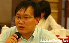 百晓生:新浪微博CEO谈上市后的微博定位