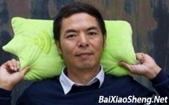 张小龙:微信事业部7大价值观