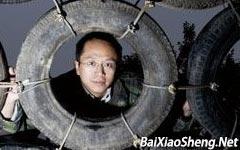 百晓生:周鸿祎内部公开信强调专注安全