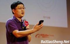 刘乐君-O2O运营用户4个步骤-百晓生