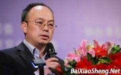 唐彬:互联网深水区的支付创新-百晓生