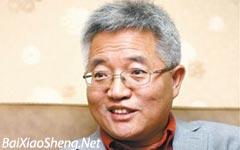 企业家精神与中国经济转型-百晓生
