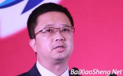 梁信军谈中国企业全球化的机遇和挑战-百晓生