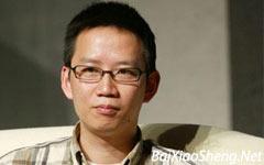 吴晓波自媒体100天探索报告-百晓生