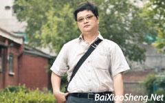 李学凌-互联网上的打赏文化-百晓生