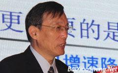 中国经济增速下行是客观规律-百晓生