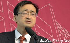 中国宏观经济形势分析与预测报告(2014—2015)-百晓生