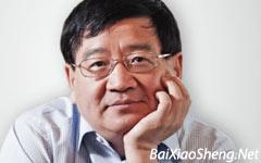 徐小平谈创业故事-百晓生