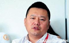 俞永福-高德-百晓生