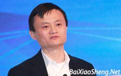 2014年12月上海浙商大会马云演讲全文-百晓生