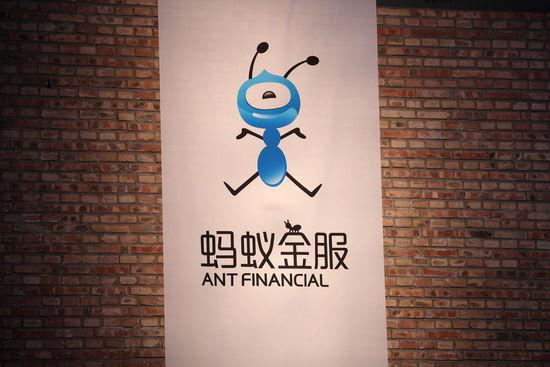 蚂蚁金服的定位-百晓生