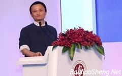 马云和浙商们交流自己2014年的心得