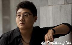 徐雷谈互联网营销的反思-百晓生