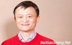2015达沃斯论坛马云专访实录-百晓生