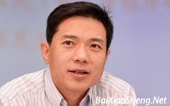 2015百度年会李彦宏演讲全文-百晓生