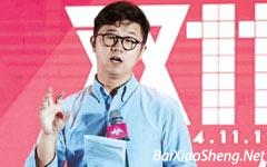 乔峰谈天猫消费者体验提升计划-百晓生