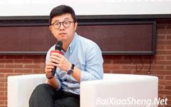 2015淘宝服务商转型-百晓生