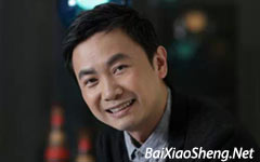 毛大庆谈新常态下的职业经理人转型-百晓生