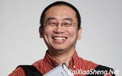 徐智明谈为什么卖快书包-百晓生