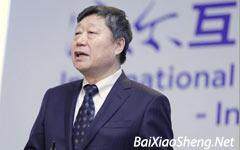 2015海尔年会张瑞敏演讲全文-百晓生